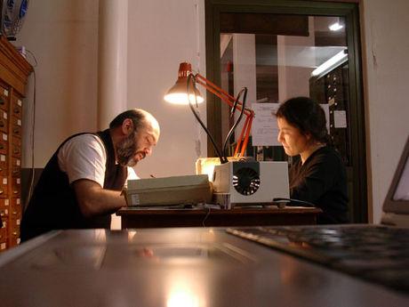 Kostas Hatziantoniou and Maria Kalligerou