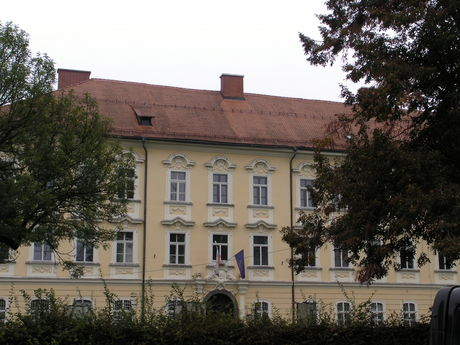 The building of the National Archives of Slovenia.