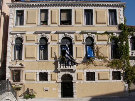 Istituto Ellenico facade